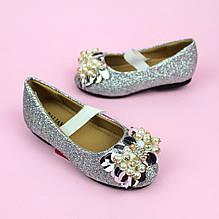 Детские туфли с бусинами для девочки тм PALIAMENT размер 26,27,28,29,30,31,32,33,34,35