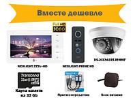 Комплект  видеодомофона Neolight Zeta + HD с вызывной панелью Neolight Prime HD и дополнительной камерой