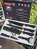 Набір ножів Top Kitchen 6 предметів, фото 3