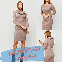 Платье цвета мокко теплое эластичное , удобное повседневное со съемным воротником