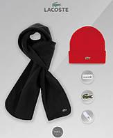 Шапка красная и шарф черный флисовый комплект мужской зимний теплый  Lacost, фото 1