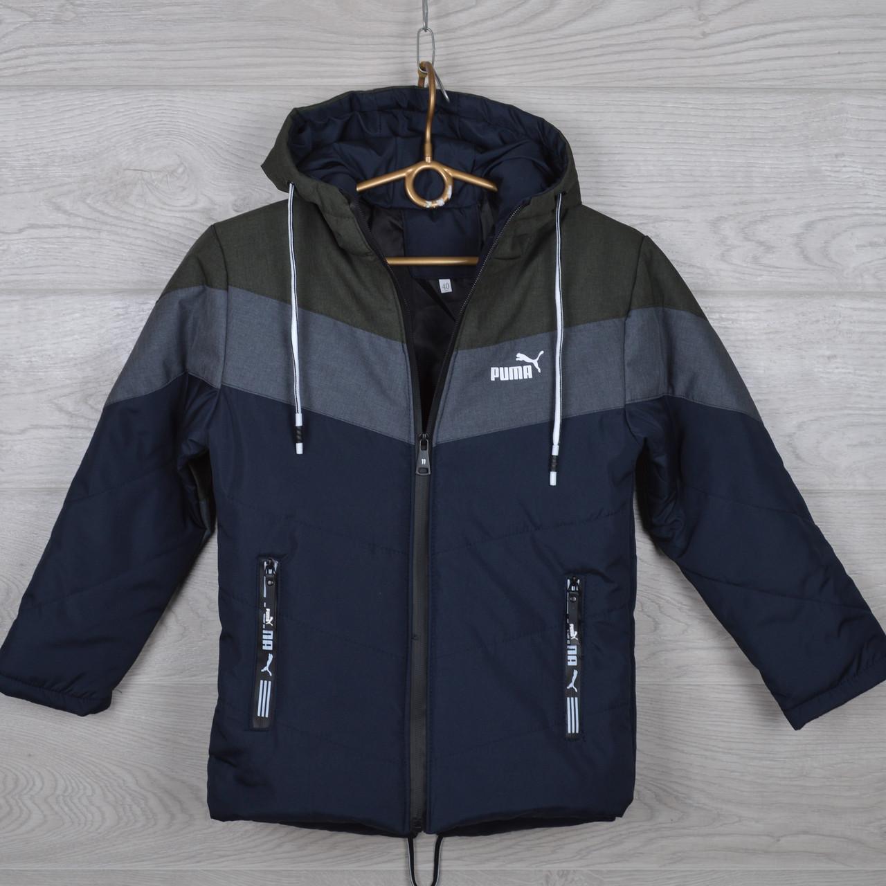 """Куртка детская демисезонная """"Puma реплика"""" 5-6-7-8-9 лет (110-134 см). Темно-синяя+хаки. Оптом."""