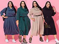 Женское платье батал с хомутом /разные цвета, 52-62, ST-56861/