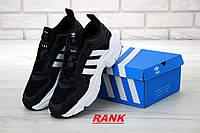 Кроссовки мужские Adidas Consortium x NAKED Magmur Runner  в стиле Адидас Консорциум черные с белым