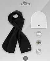 Шапка белая и шарф черный флисовый комплект мужской зимний теплый  Lacost, фото 1