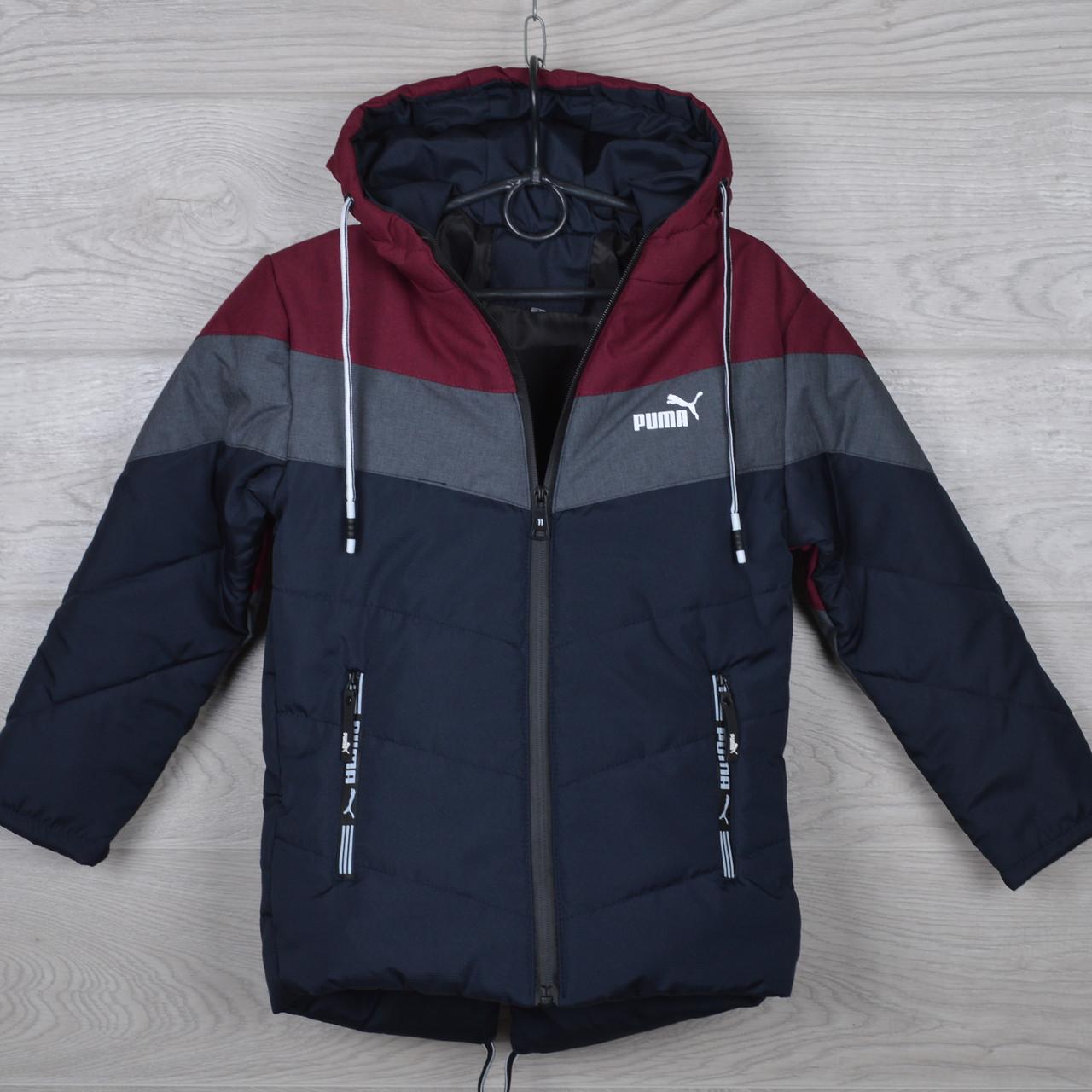 """Куртка детская демисезонная """"Puma реплика"""" 5-6-7-8-9 лет (110-134 см). Темно-синяя+бордо. Оптом."""