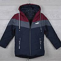 """Куртка детская демисезонная """"Puma реплика"""" 5-6-7-8-9 лет (110-134 см). Темно-синяя+бордо. Оптом., фото 1"""