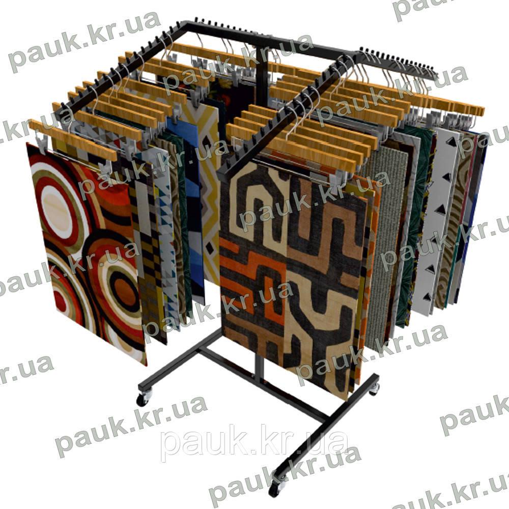 Стойка для малых ковров, экспозитор для образцов ковров