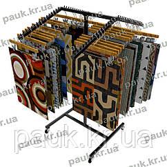 Стійка для малих килимів, експозитор для зразків килимів