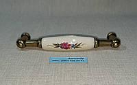 Мебельная ручка керамика  Standard UP21- 0096-G00AB MLK-6