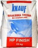 Шпаклёвка финишная гипсовая Knauf HP Finish (Кнауф  НР Финиш) 25 кг.