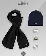 Шапка темно-синій і чорний шарф флісовий комплект чоловічий зимовий теплий Lacost, фото 1