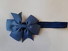 Детская синяя повязка с бантиком - на резинке, окружность от 30см до 48см, бант 9см