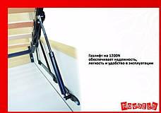 Кровать Novelty «Калипсо» с подъемным механизмом, фото 3