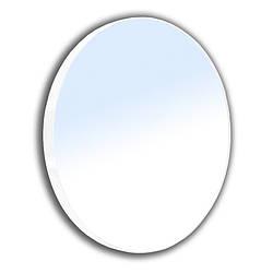 Volle Зеркало круглое 60*60см на стальной крашенной раме, белого цвета