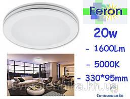Светильник диодный накладной FERON AL555 20W 5000K 1600Lm  330*95mm