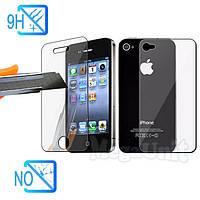 2в1 (перед + зад) Защитное стекло для iPhone 4/4S твердость 9H, 2.5D (tempered glass)