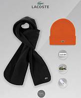 Шапка оранжевая и шарф черный флисовый комплект мужской зимний теплый  Lacost, фото 1