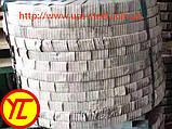 Лента ст. 65Г 0,5х40мм пружинная каленая сталь (ГОСТ 21996-76), фото 2
