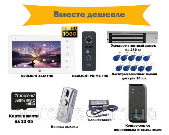 Комплект видеодомофона Neolight Zeta+HD с вызывной панелью Neolight Solo с контролем доступа на двери