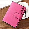 Кошелек женский розовый код 378