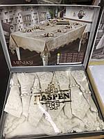 Праздничная скатерть с салфетками и держателями в подарочной коробке , эксклюзив, шикарная скатерть, Турция