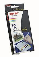 Краски акварельные Joyko набор 12 цветов в кюветах + кисть с резервуаром WC-2000