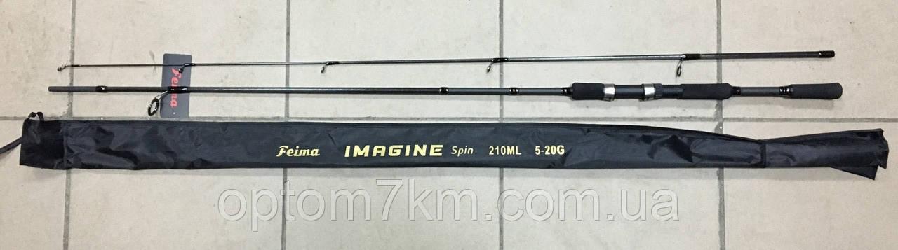 Спиннинг Feima Imagine 2.1m 5-20g