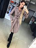 Женское демисезонное шерстяное двубортное пальто с поясом, фото 5