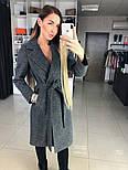 Женское демисезонное шерстяное двубортное пальто с поясом, фото 8