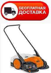 Подметальное устройство Stihl KG 770