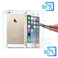 2в1 (перед + зад) Защитное стекло Tempered Glass для Apple iPhone 5/5S твердость 9H, 2.5D