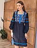 Вышитое платье и рубашка в комплекте, фото 4