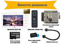 Комплект  видеодомофона Neolight Zeta+ HD с вызывной панелью Neolight Prime HD с электромеханическим замком