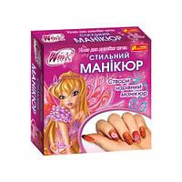 Наборы для дизайна ногтей Стильный маникюр с Винкс
