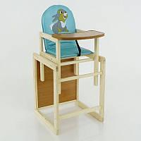 Детский стульчик для кормления 205 Серый зайчик Light Blue 49816, КОД: 1291389