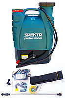 Опрыскиватель аккумуляторный Spektr SES 18