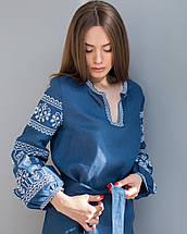 Мужские и женские вышиванки в комплекте, фото 2