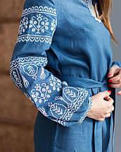 Мужские и женские вышиванки в комплекте, фото 3