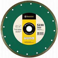 Алмазный диск для резки гранита Baumesser Stein Turbo S230