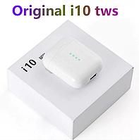 Беспроводные Bluetooth наушники Original i10-TWS Белый