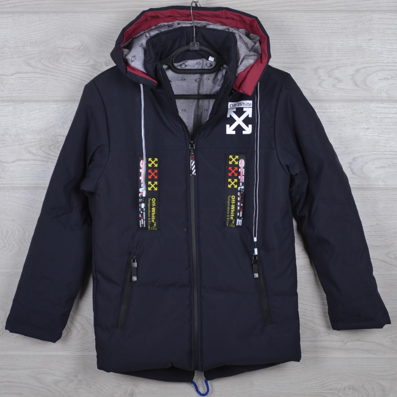 """Куртка подростковая демисезонная """"Off White реплика"""" 10-11-12-13-14 лет (140-164 см). Темно-синяя. Оптом."""