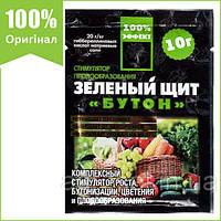 """Удобрение Зеленый щит """"Бутон"""" 10 г от Agromaxi (оригинал)"""