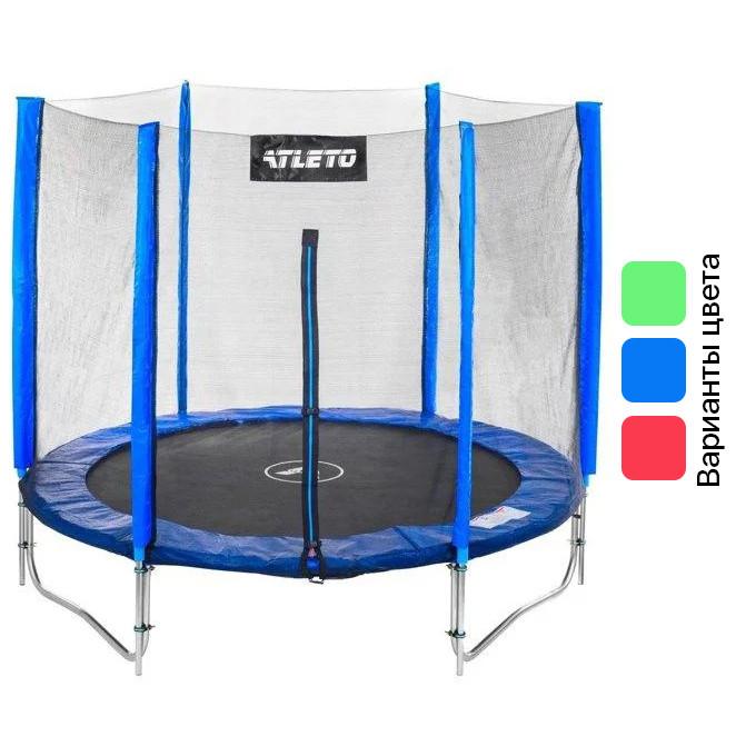 Батут спортивный игровой 183 см Atleto с защитной сеткой (спортивний ігровий з сіткою Атлето)