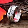 Серебряное кольцо Властелин колец вес 4.0 г размер 18, фото 3