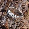 Серебряное кольцо Властелин колец вес 4.0 г размер 18, фото 5