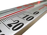 Термометр фасадный исп. 2