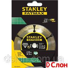 Диск алмазный STANLEY для резки плитки, d=89 мм / посадка 10 мм / сегметированный для FME380