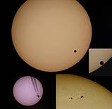 Телескоп с адаптером для камеры смартфона Bresser Stellar Solar 60/800 AZ (carbon) (Германия), фото 9