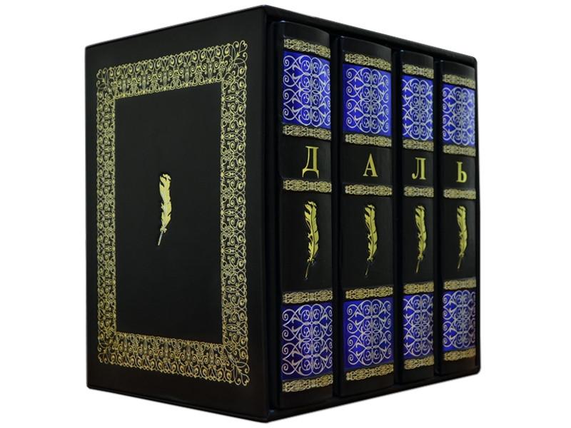 """Книги в шкіряній палітурці і подарунковому фтлярі """"Тлумачний словник"""" В. І. Даль (4 томи)"""